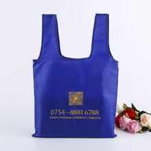 Factory custom polyester shopping bag/Wholesale promotiona 190T 210T polyester foldable tote bag