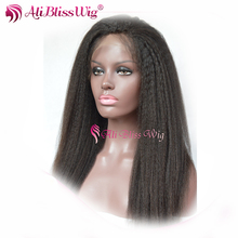 20 Inch natural looking Brazilian virgin hair wigs with Natural Long Italian Yaki Full Lace Wig for African American