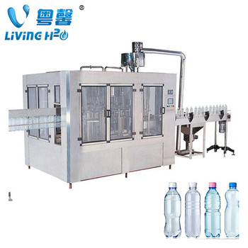 Automatic small bottle oil washing filling capping machine