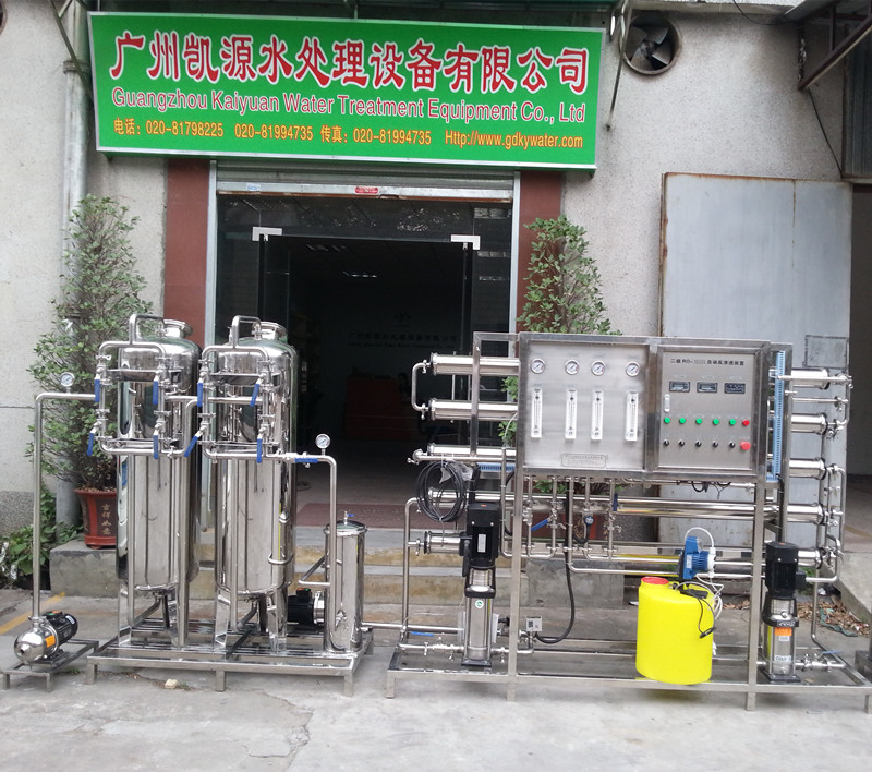 CE approved 1000L/h alkaline water machine industrial water treatment equipment