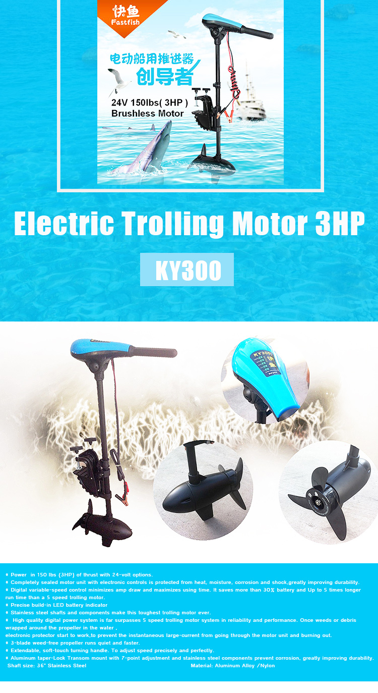 Electric trolling Motor 150 lbs,3HP