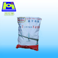 Speed dry Cement