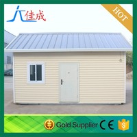 small movable prefab houses for sale