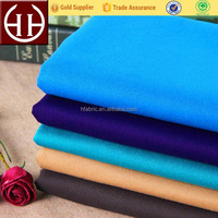 Thick brushed twill high quality 100% cotton fabric for karate,judo uniform