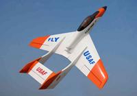 2016 latest remote control rc jet toy plane jet navy cat