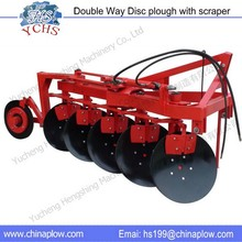 Hydraulic disc plough used reversible plough