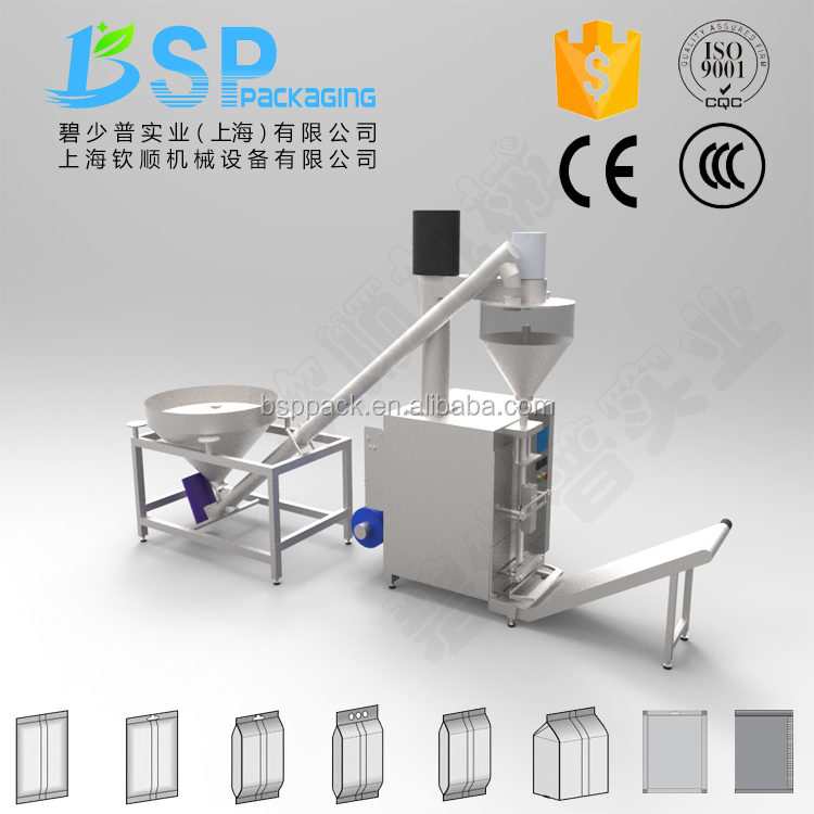 BSP - L520F Automatic Pillow Pouch Powder Sealing Filling Packing Machine