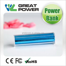 Best quality latest 12v mobile battery pack power bank