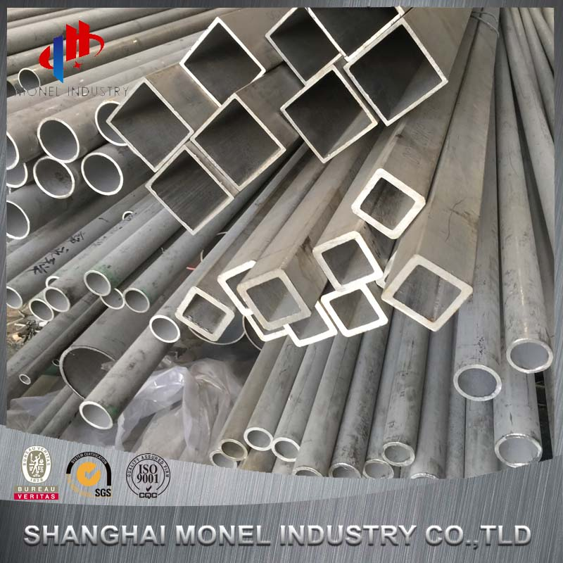 Professional supplier hot drawing 201 stainless steel square pipe
