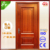 MDF Antique Chinese Wooden Door Catalogue