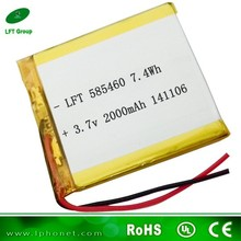 585460 rechargeable battery 3.7v 2000mah li-ion battery for tablet pc battery manufacturing plant for sale 585460