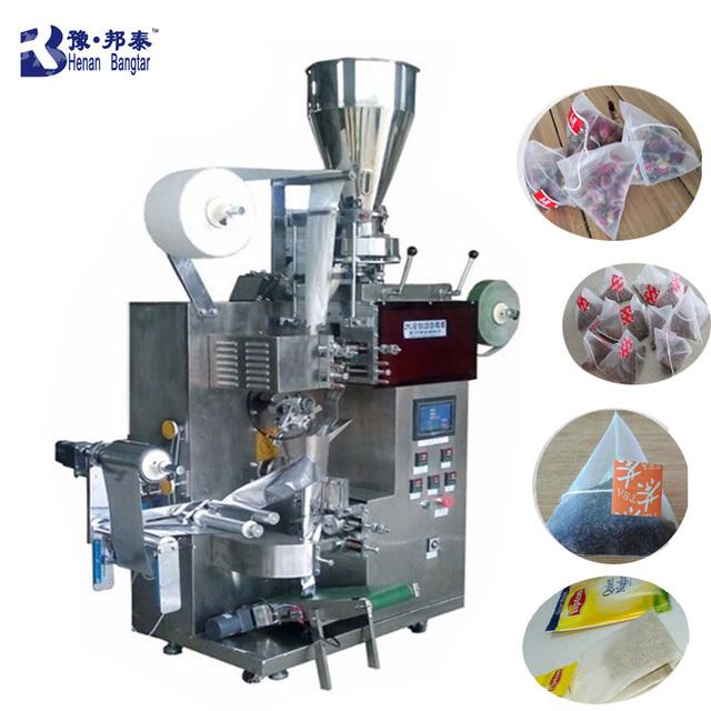 BT-11 Tea Drying Leaf Cutting Grinding Processing Machine