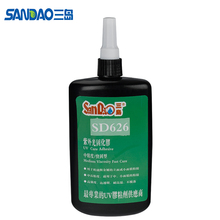 SD613 5 second fast curing UV glue ultraviolet adhesive