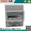 Cheap Price Din Rail Domestic Energy