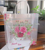 China supplier folding shopping plastic bags