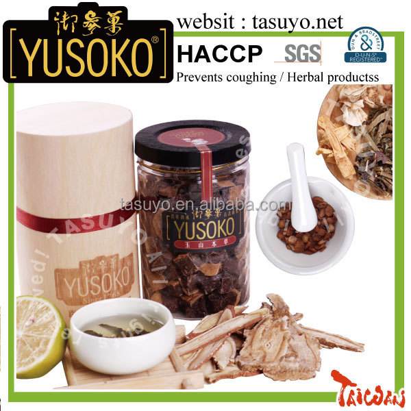 D220 3 Royal Herbal YUSOKO Good Effect Cough Medicine Syrup