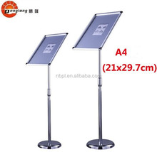 Formal Pedestal Sign Holder Stand with Easy-Open Snapframe poster display