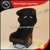 Factory Direct Sales All Kinds Of high-end Velvet Fabric chair racing seat (Carbon fiber)