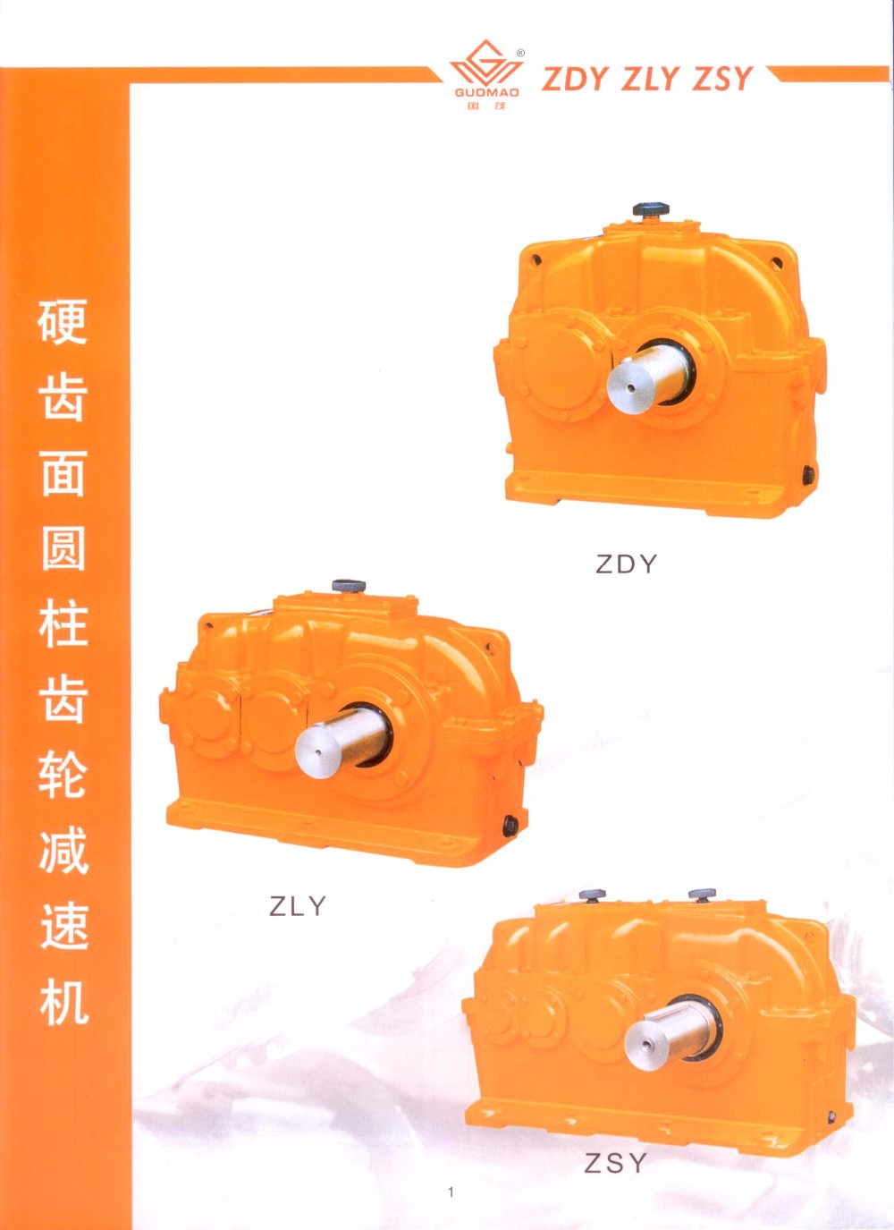 ZDY One-stage Cylindrical Gear Reducer