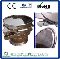 High accuracy Stainless steel circular vibrating stainless steel rotary vibration filter sieve screen separator