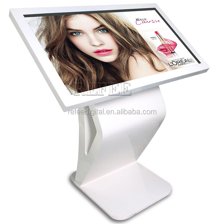 24 Inch Touch All in One PC Self-Service Information Kiosk