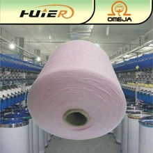 Oe recycled cotton and polyester corded yarn
