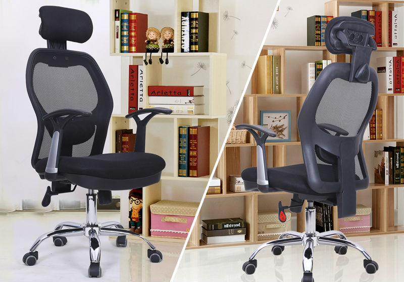 D21# High back mesh office chair lumbar headrest