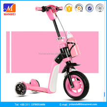 Wholesale maxi load scooter cheap bmx scooter for sale