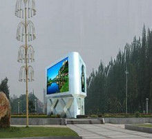 P20 virtual outdoor led diplay led tv led billboard