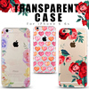Hot selling design transparent tpu soft case for Apple iPhone 5 6 6s plus housing cover