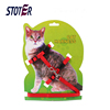 nylon cat pet dog collar harness leash lead with bell