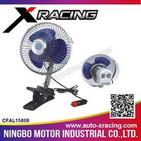 xracting cfal15808 12v car heater fan,radiator fan motor 12v car,auto cooling fan