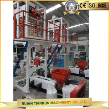HDPE LDPE Polyethylene Nylon PE Plastic Mulch Film Roll Making Machine Price