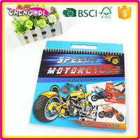 Made in china boys motorbike the best art and creativity books for kids