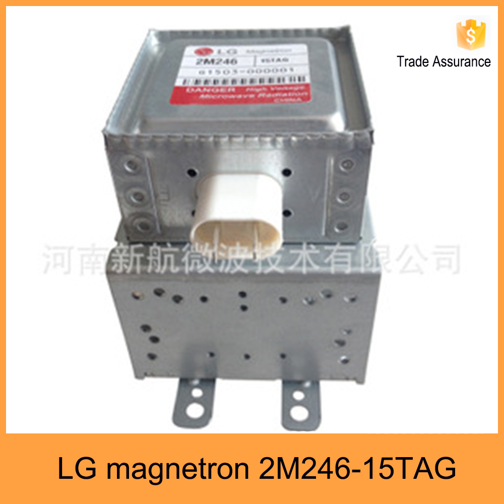 The magnetron microwave heating tube for Microwave oven accessories