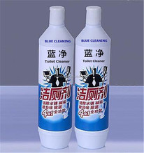 Custom Liquid Toilet Cleaner
