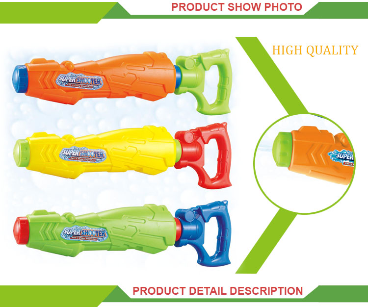 outdoor toy plastic gun super soaker water guns