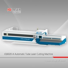 Professinal supplier fiber laser metal tube cutter