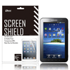 Screen protector & tablet pc screen guard for Samsung galaxy tab p1000 oem/odm (Anti-Fingerprint)