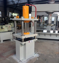 30 ton small power hydraulic press machine