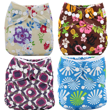 Ohbabyka Hot Sale jc trade diapers / Reusable Baby Cloth Diapers Wholesale China