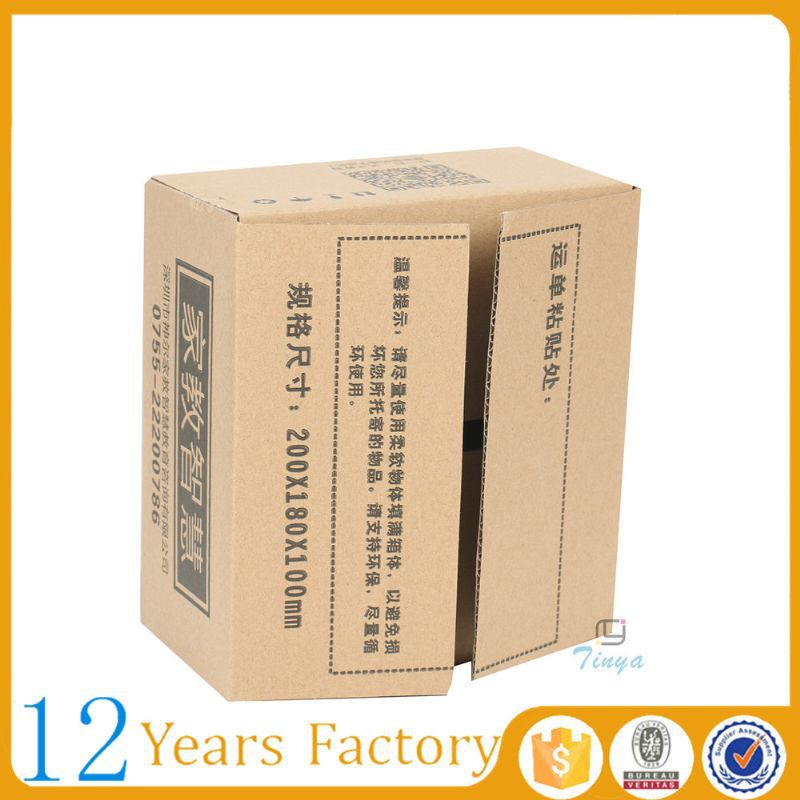 where to buy moving paper