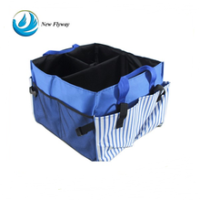 functional oblong navy blue storage cube tool handle bins stripes pocket square box