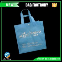 Colorful handmade non woven shopping carrying bag