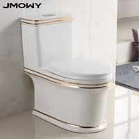 chinese one piece toilet sanitary wares toilet water closet p trap one piece toilet