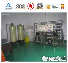 Jiangmen Greenfall 2015 Newest water purification system/drinking water treatment plant/industrial distilled water equipment