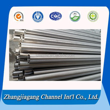 Mill Test Certificate 304 seamless Stainless Steel Tube