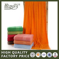 Wholesale Alibaba Embroidery Designs Color Plush Fabric Terry Bath Towel Set