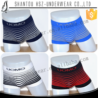 HSZ-SL0033 Wholesale high quality women and men seamless underwear of men sexy seamless underwear seamless underwear