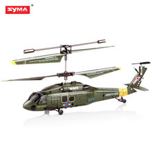 SYMA S102G plastic helicopter Black Hawk best selling products